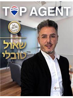 שאול טובלי Shaul Tabuli - רי/מקס פלוס RE/MAX PLUS