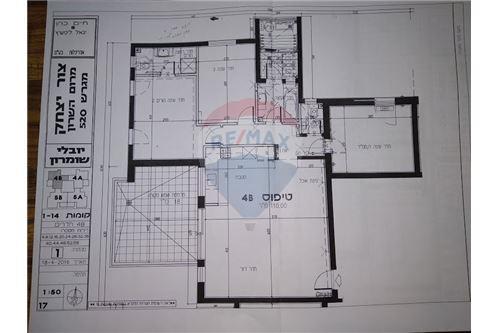 מסודר דירות למכירה או השכרה בצור יצחק, מרכז, רי/מקס TT-07