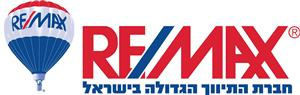 משרד של רי/מקס הצומת RE/MAX Hazomet    - כפר סבא