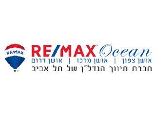 משרד של רי/מקס אושן - RE/MAX Ocean - תל אביב יפו