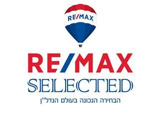 משרד של רי/מקס סלקטד - RE/MAX Selected  - חיפה