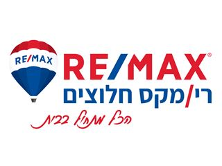 Office of רי/מקס חלוצים 3 RE/MAX Pioneers - מעלות