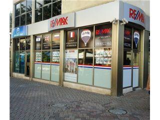 Office of רי/מקס כחול לבן RE/MAX Blue & White - נתניה