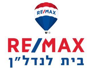 """משרד של רי/מקס בית לנדל""""ן RE/MAX Bait Lenadlan - נס ציונה"""