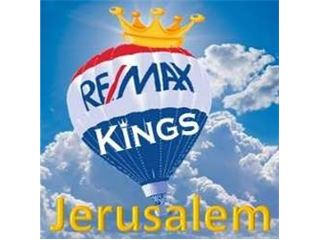 OfficeOf רי/מקס RE/MAX Kings - ירושלים