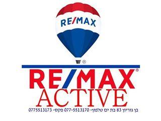 OfficeOf רי/מקס אקטיב Re\Max Active   - בת ים
