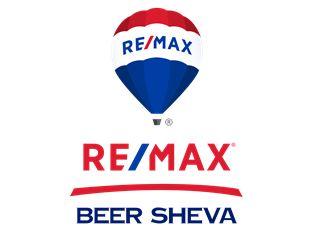 משרד של רי/מקס פלוס RE/MAX PLUS - באר שבע