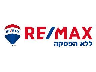 משרד של רי/מקס ללא הפסקה RE/MAX NON STOP - אשקלון