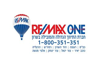 OfficeOf רי/מקס RE/MAX ONE & only - כוכב יאיר