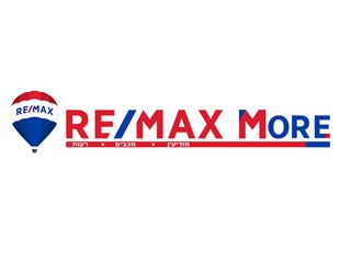 Office of רי/מקס מור RE/MAX More - Modi'in