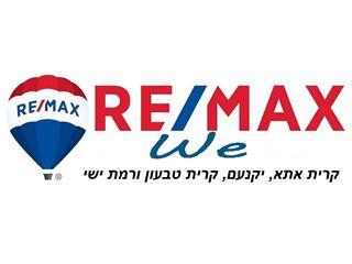 משרד של רי/מקס ווי RE/MAX We  - קרית אתא