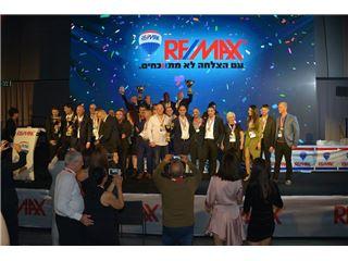 משרד של רי/מקס מקצוענים 1 RE/MAX Professionals - פרדס חנה - כרכור