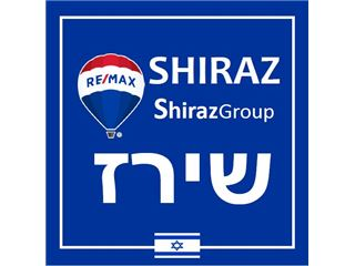 """משרד של רי/מקס שירז נדל""""ן RE/MAX SHIRAZ - ירושלים"""