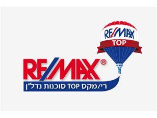 משרד של רי/מקס טופ RE/MAX Top - טירת הכרמל