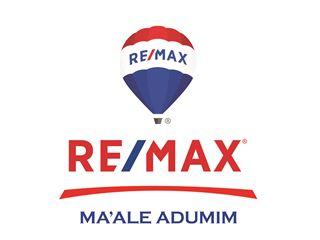 משרד של רי/מקס עתיד RE/MAX Atid - מעלה אדומים