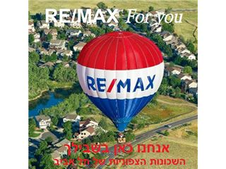 OfficeOf רי/מקס RE/MAX For you - תל אביב יפו