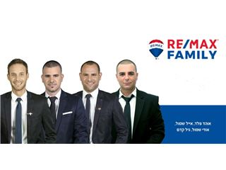 Office of רי/מקס פמילי RE/MAX Family - קרית ביאליק