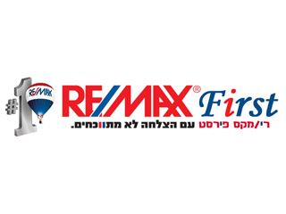 Office of רי/מקס RE/MAX First - Nesher