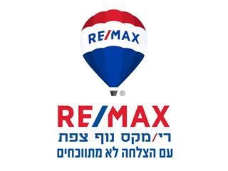 OfficeOf רי/מקס נוף RE/MAX View - צפת