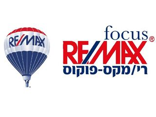 OfficeOf רי/מקס פוקוס RE/MAX Focus - רמת גן