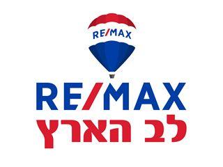 משרד של רי/מקס לב הארץ RE/MAX LEV HAARETZ - ראש העין