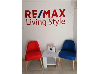 Office of RE/MAX Living Style - N. Đorđević PR, Reg. No 1106 - Niš