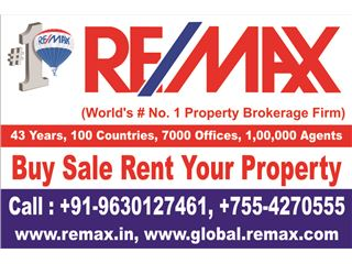 OfficeOf RE/MAX Realty Services(Bhopal) - Bhopal