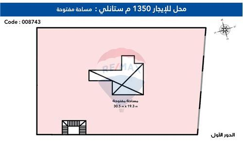 Other - For Rent/Lease - Stanley, Egypt - 7 - 910491091-23