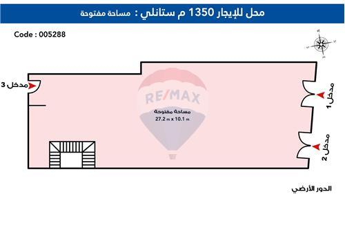 Other - For Rent/Lease - Stanley, Egypt - 6 - 910491091-23