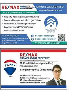 korakit sahachaiyunta - RE/MAX Prompt Assist Property